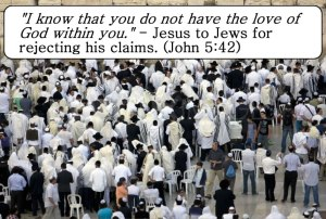 jews-praying-jews-dont-love